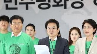 평화당, DJ 고향서 '하의도 선언'...총선 승리 다짐