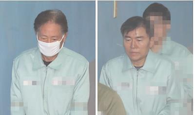 'MB시절 DJ·盧 전 대통령 뒷조사' 최종흡 전 국정원 차장, 김승연 전 국장 실형...법정구속