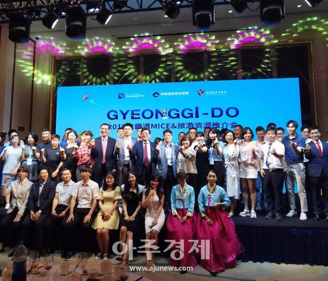 경기관광공사, 중국 산둥성 지역서 마이스·관광 설명회 개최