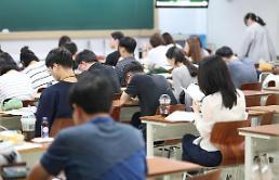 .统计:韩7级公务员考生女性占比近半.