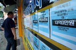 .韩国消费者信心指数连续三个月下降.