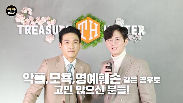 [핫 유튜버, 궁금증풀기⑤] 법률전문 '킴킴변호사'… '고유정' 등 이슈 진실이 궁금하다면?