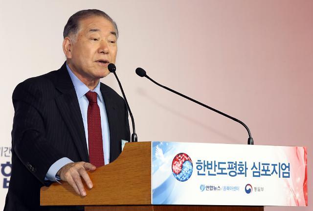 """문정인 """"北, 비핵화 진전 보여준다면 대북제재 완화도 가능"""""""