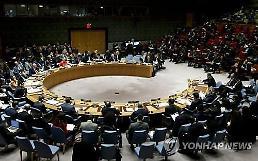 .去年对朝制裁中朝鲜增长率-4.1% 达21年来最低.