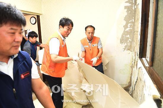 하남시-롯데건설 원도심 저소득 취약계층 주거환경 개선