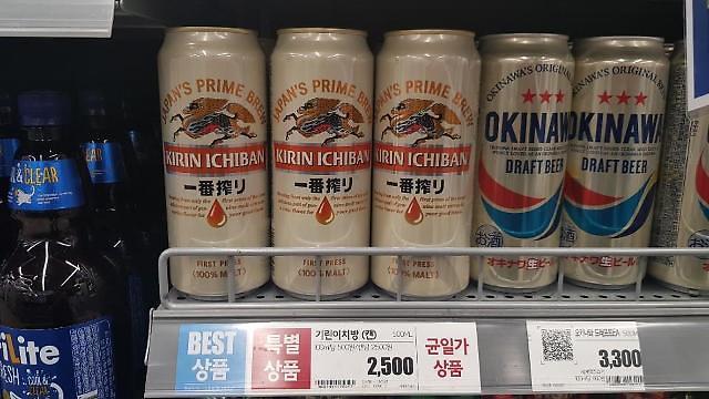因库存积压 大型超市停止向朝日啤酒等日本啤酒下新订单