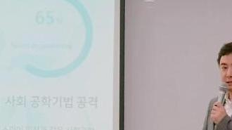 """""""해킹 91%가 이메일 통한 공격... 정부부처·거래처 사칭 기승"""""""