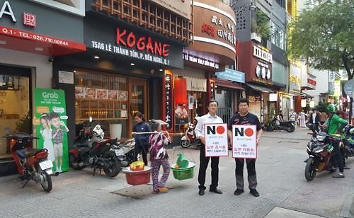 베트남 한인사회, 일본제품 불매운동 동참