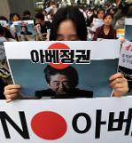 """. 感谢安倍!日本经济报复是改变韩国经济""""体质""""的重要契机."""