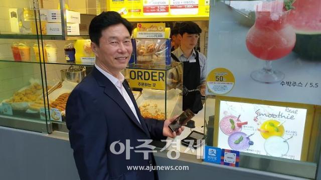 김상균 철도공단 이사장, 소상공인 위한 '제로페이 챌린지' 동참