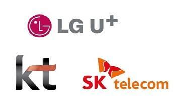 "LG유플, SKT·KT 5G 불법보조금 신고… 경쟁사들 ""LG유플이 경고횟수 4배 더 많다"""