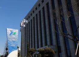 .韩国仁川港湾公社10月在沪设立办事处.