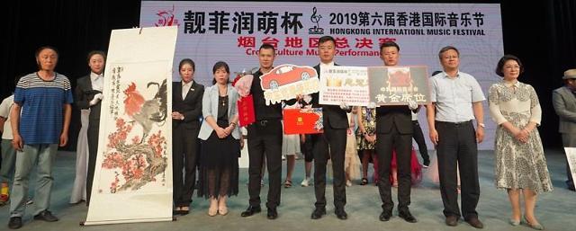 [영상산둥성]중국 옌타이서 '홍콩국제음악제' 열려 [중국 옌타이를 알다(400)]