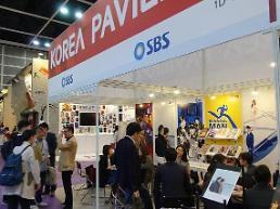 .韩2018年内容产业出口95.6亿美元 同比增8.4%.