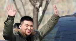 .韩警方正核实BIGBANG大成房产内商户违法疑惑.