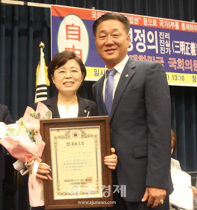 김정재 의원, 제20대 국회 헌정대상 2년 연속 수상