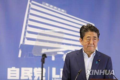 """《产经》:韩国被踢出""""白名单"""" 碳纤维机床等将受重创"""