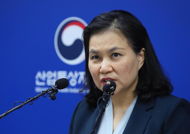 韩产业部高官称日方拒绝对话提议