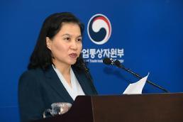 .韩产业部高官:韩方对韩日贸易摩擦的立场得到美方理解.