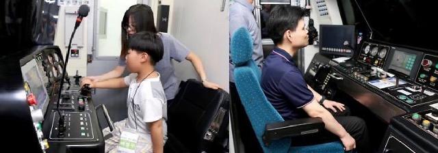 서울교통공사, 지하철 기관사 체험으로 올 여름 특별한 추억 쌓기