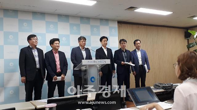 [특집]인천시,2019 하반기 일자리 분야 역점 사업