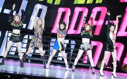 .K-pop teenage girl band ITZY tops song charts with comeback song ICY.
