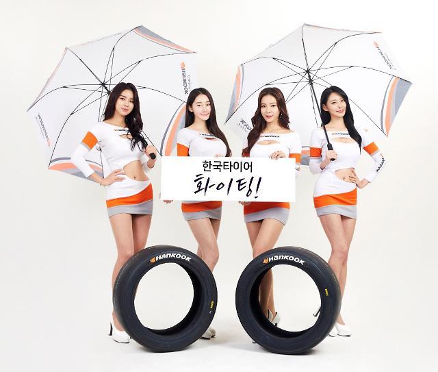 한국타이어, CJ 슈퍼레이스 포디움 석권 기념 포토타임