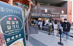 .台湾黑糖火爆韩国 业界恐消费者喜新厌旧好景不长.