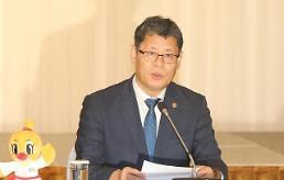 .韩统一部:朝方不理对话提议 民间交流减少三成.