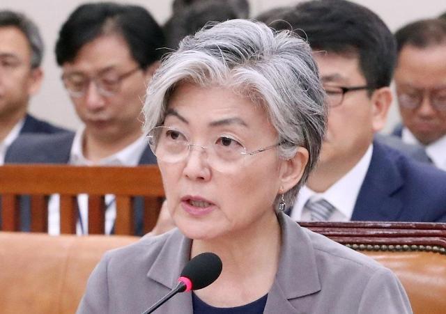 韩外长:或视情况考虑将韩日军情协定作废