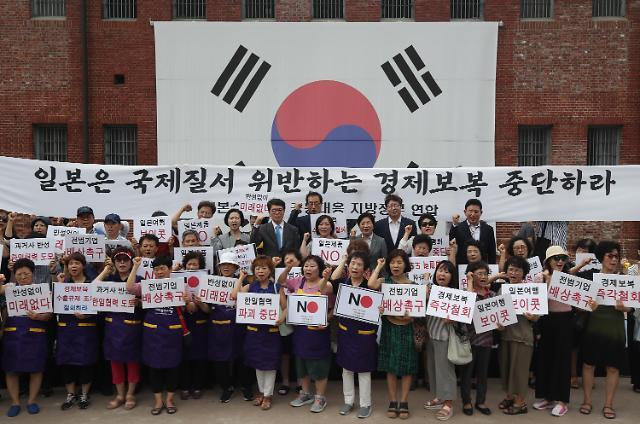 日本第二波贸易制裁在即 韩国更多产业领域或将遭重创