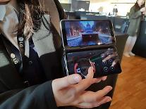 LG電子もフォルダーブルスマートフォン出撃…「Folds」の商標権確保へ