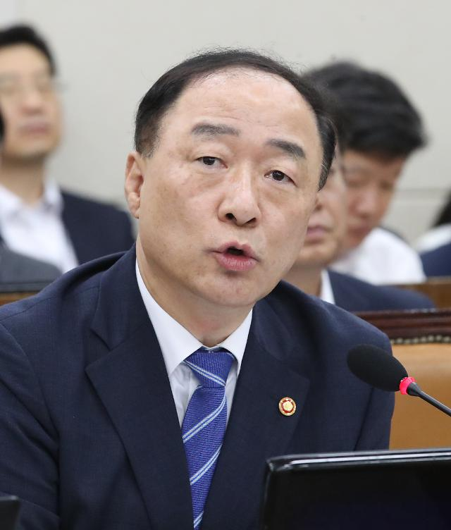韩财长:若被排除在白名清单外 韩国多领域将受损
