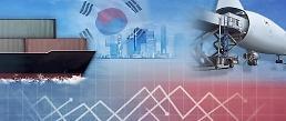 .韩国上半年与自贸伙伴贸易总额同比减少5.3%.