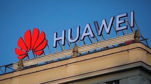 华为谷歌受美政府压迫 停止研发智能音箱