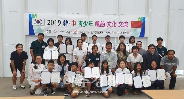 화성시, 중국 산둥성 웨이하이시와 해양레저 국제교류