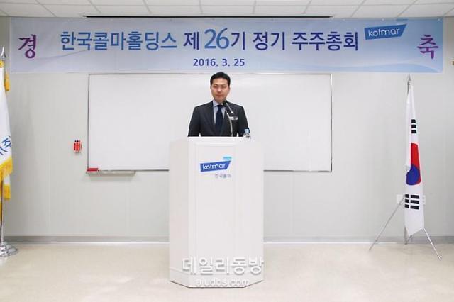 [데일리人] 윤상현 한국콜마 사장, 마스크팩업계 1위까지 꿰찰까
