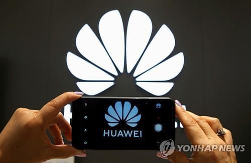 """화웨이 상반기 매출 23% 증가...""""스마트폰·5G 효자"""""""