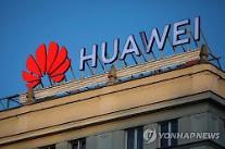 Huawei-Google、米国の圧迫に「スマートスピーカー」共同開発中止