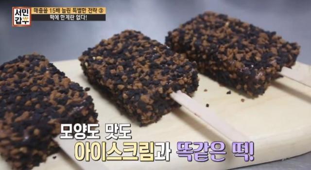 서민갑부 떡집 정미당(신영떡집), 女心 사로잡는 오레오떡 돼지바떡