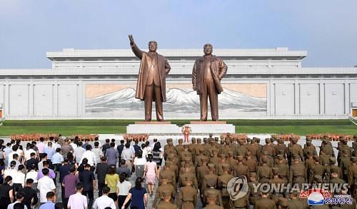 """북한, 미상 발사체 또 발사...트럼프 """"김정은과 관계 좋아"""""""