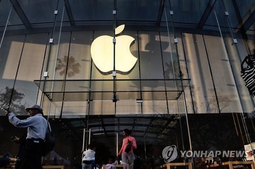 애플 실적 기대 이상..시간 외 거래서 4%↑