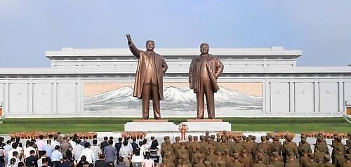 朝鲜今晨发射数枚不明飞行器...特朗普:与金正恩关系要好