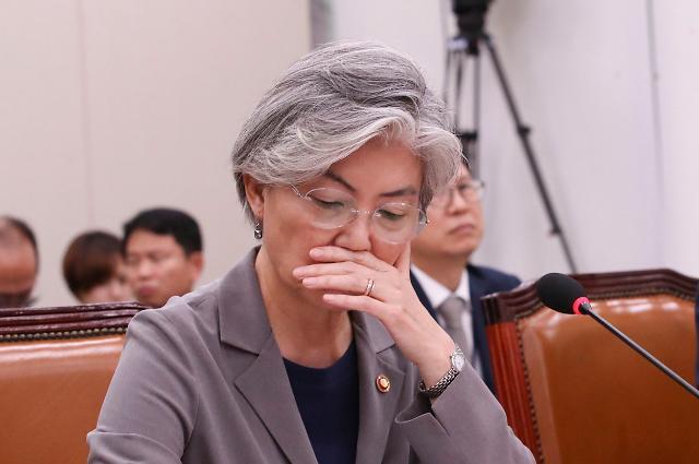 강경화, 오늘 출국…한국·일본 무역분쟁 제2차 외교전 펼친다