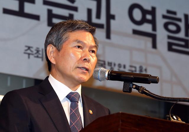 韩防长就朝鲜试射飞行物发出警告