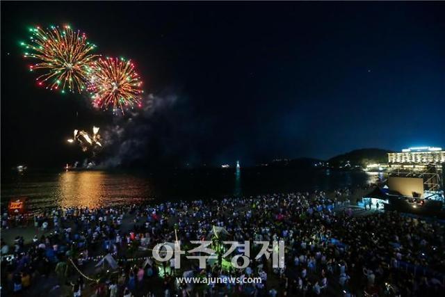 부산바다축제 5개 해수욕장서 축제 바닷속으로 풍덩