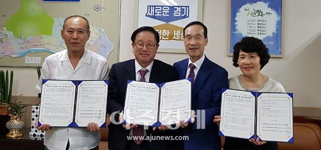 구리 동구동, 독거노인 건강음료 지원 협약