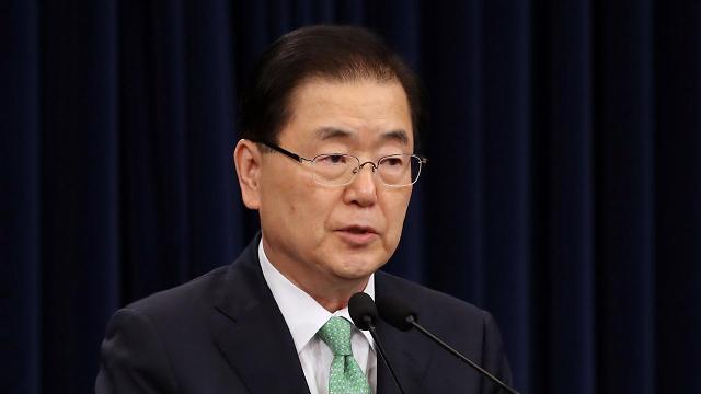 韩国国安常委会开会讨论朝鲜射弹