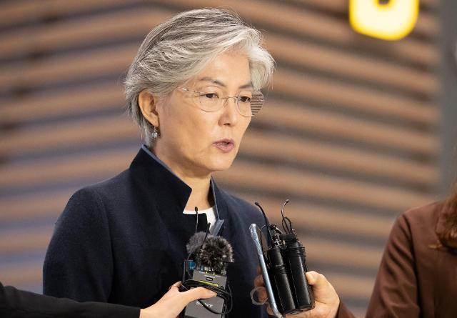 韩外长启程赴泰出席东亚合作系列外长会