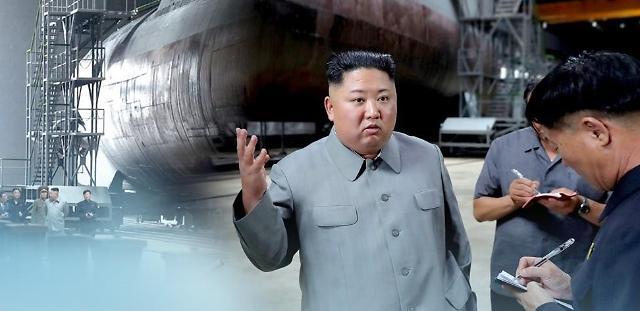 韩国防部研判朝鲜新潜艇可带3枚潜射导弹